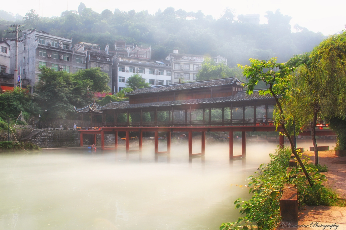 """Phoenix Ancient Town """"Fenghuang, China – Day6"""